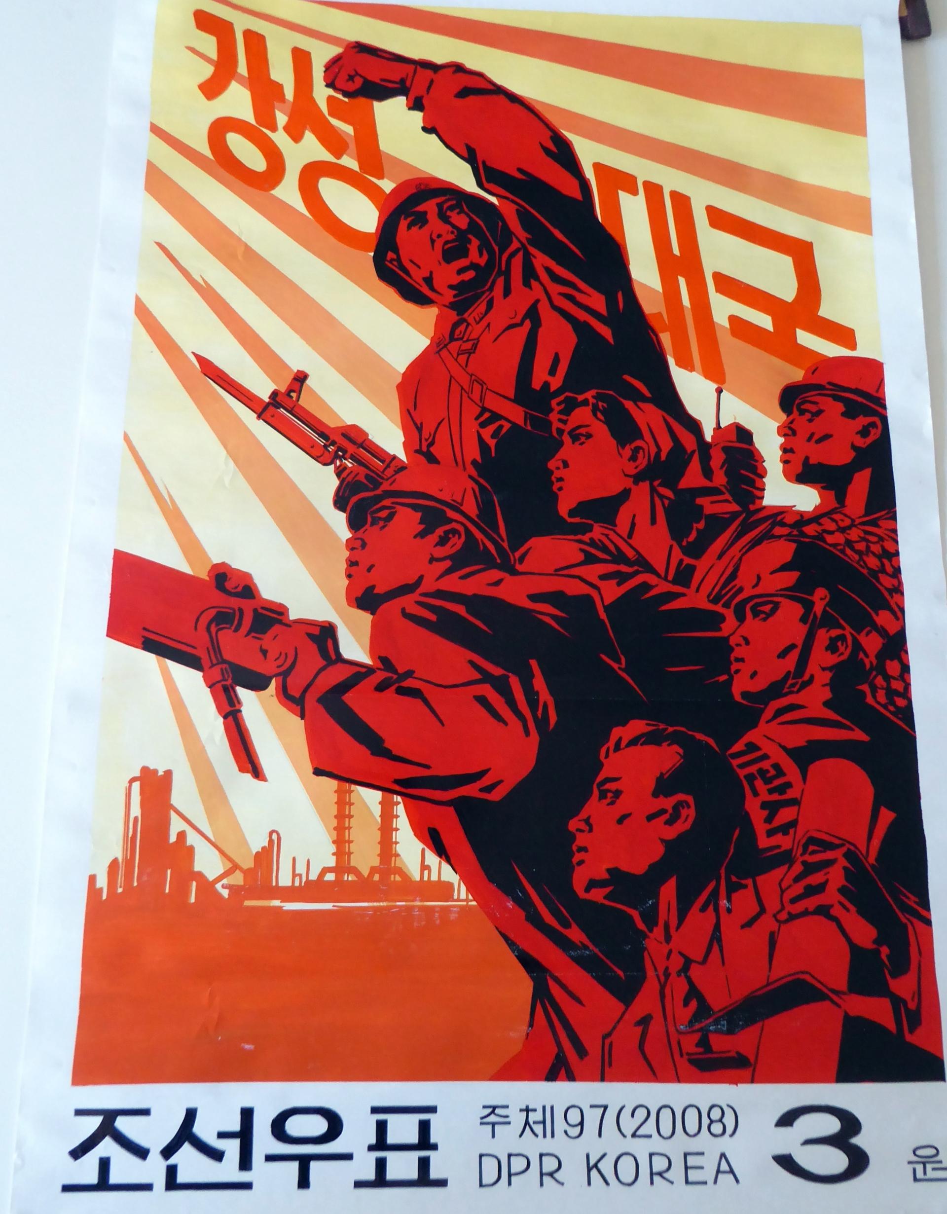 Painted Propaganda Poster North korea korean military dprk souvenir souvenirs