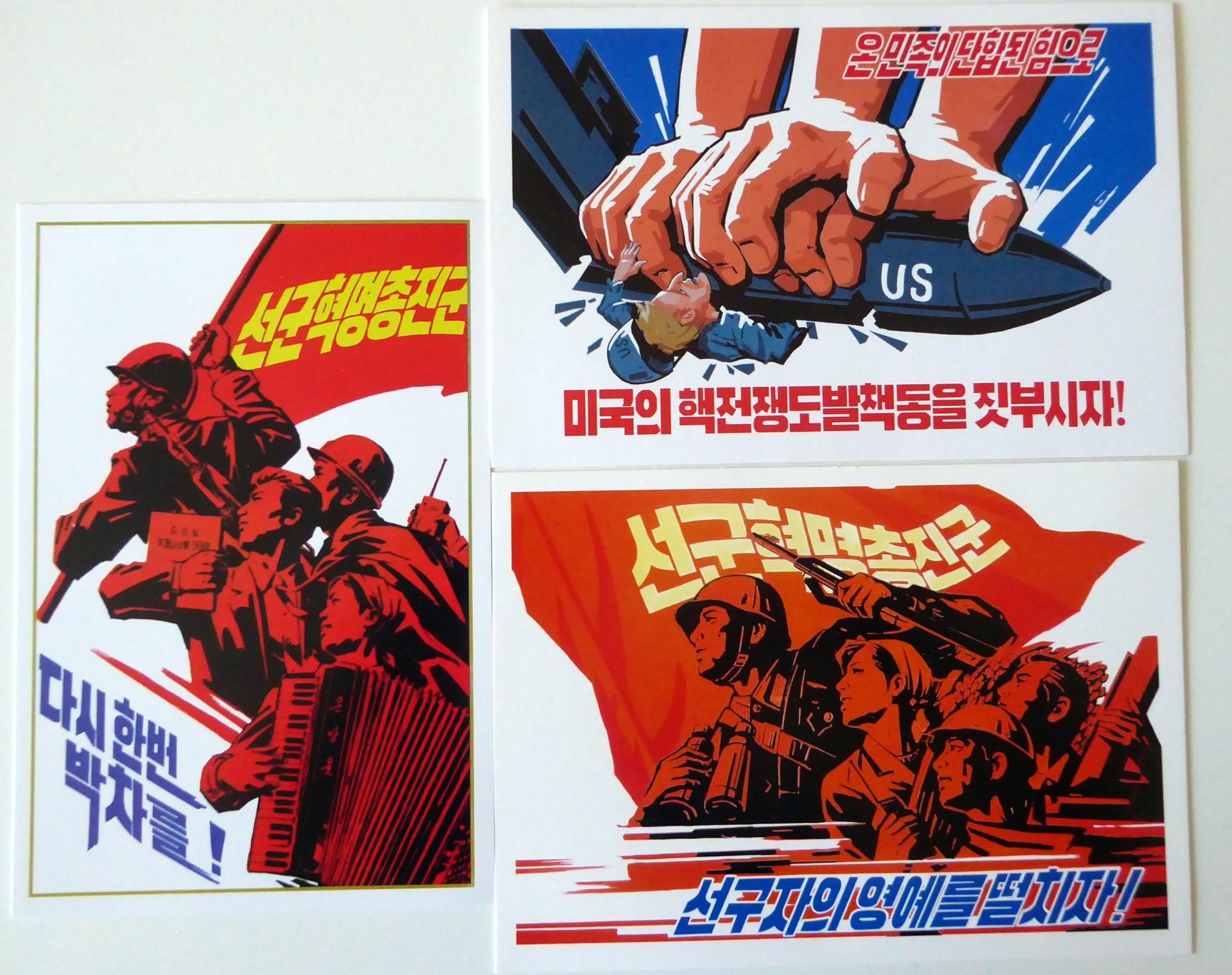 north korean propaganda postcards korea postcard